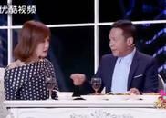 视频:宋小宝表白薛佳凝,网友直呼,女神别答应!