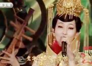 视频:赵雅芝上演回忆杀!动人歌声带你穿梭千年