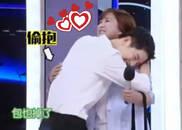 视频:宋仲基为贾玲扎头发 俩人真的抱上了!