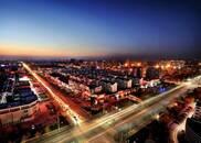 莱西乘势|GDP预计增长8% 打造绿色崛起典范之城