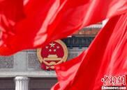 中国两会将谋划经济改革新路线图