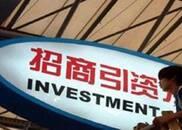 第十二届河南投洽会4月17日开幕 商界大佬将云集郑州