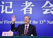 掌舵央行15年:周小川的答卷