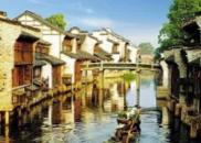 全国政协委员郑永飞:以特色小镇引领区域经济新发展