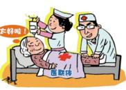 全国人大代表牛朝诗:关注医联体建设 推进分级诊疗