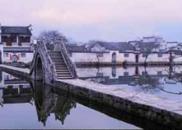 全国政协委员李修松:加快推进徽州文化生态保护区建设