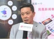 独家对话信中利王维嘉:投资人对特殊股权的担忧在于透明度