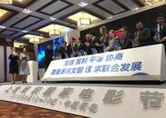 最新!上合组织国家电影节6月13日至17日在青岛举行