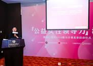 凤凰网公益:助力超仁妈妈项目推广,媒体线上传播创意多