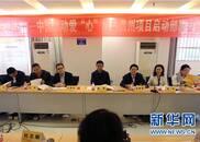 中国移动捐赠900万元 救助贵州贫困先心病儿童