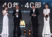 电影频道之夜发布年度影片 杨幂佟丽娅助阵脱贫