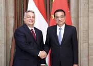 李克强会见匈牙利总理欧尔班