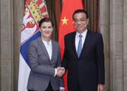 李克强会见塞尔维亚总理布尔纳比奇