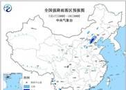 暴雨蓝色预警:北京四川海南等局地有大暴雨