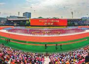 绵阳派出1200余人征战四川省第十三届运动会