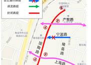 德国商品青岛展销会期间将实行交通管制 线路调整