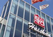 香港法院拒绝查封辉山乳业资产 但4名独董集体辞职了