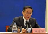 媒体:农行董事长周慕冰或将调至保监会任职