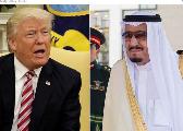 4.72亿元!沙特将举行史上最盛大活动迎接特朗普