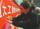 北京日报:党员群众在哪里 党建工作就覆盖到哪里