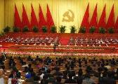 北京760名市党代会代表资格确认 近四成来自一线