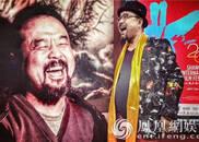 大宝哥新作《河对岸是山》 上海国际电影节全球首映