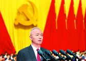 北京市第十二次党代会代表审议市委工作报告