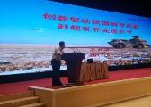 工程院院士:中国制导兵器赶上世界先进水平