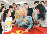 中国共产党靠什么屹立于当今世界?