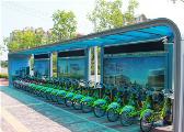 """青岛蓝谷700辆""""公共单车""""9月上线 1小时内免费骑"""