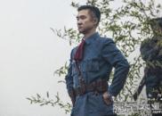 《建军大业》大爆料 揭秘演员与原型间趣事