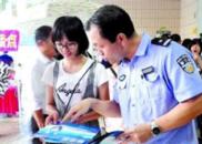 """新华调查:500名大学生为何深陷""""就业骗局""""?"""