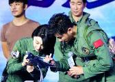 范冰冰零片酬出演女主角 只因导演是李晨