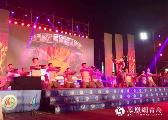 2017第九届青岛国际帆船周•青岛国际海洋节开幕