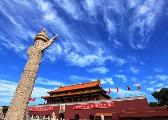 京津冀及周边28城市联合攻坚大气污染治理