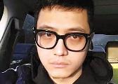 北京警方确认宋喆等人涉嫌职务侵占 已被刑事拘留