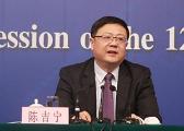 北京市十九大服务保障工作领导小组会议召开