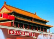 《辉煌中国》众筹案例、照片、短视频逾万条