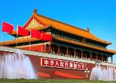 辉煌中国,印刻在普通人心底