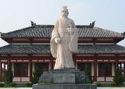 人民日报刊文:山东让优秀传统文化活起来