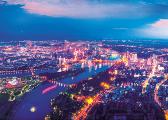 中国10省市城镇化率超60% 3个达发达国家水平(名单)
