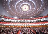 """外媒:十九大将让""""中国梦""""成现实"""
