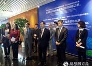 紧跟国家创新发展步伐:青岛国际院士港再添发展新动力