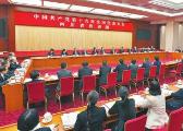 四川省委书记王东明、省长尹力参加本省代表团讨论