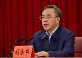 胡春华参加广东代表团讨论