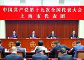 应勇参加上海代表团讨论