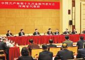 河南省委书记谢伏瞻、省长陈润儿参加本省代表团讨论