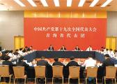 青海省委书记王国生、省长王建军参加本省代表团讨论