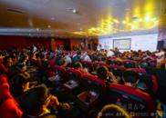 跨界对话:智能时代的中华文化 如何打通古今二脉