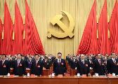 英媒:如果欧洲更多关注中国而非美国 世界会更好